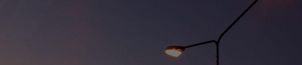 نرم افزار طراحی روشنایی خیابان Philips