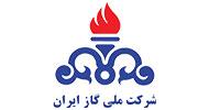 لوگو شرکت ملی گاز ایران